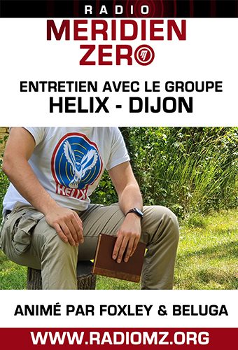 helix340x500